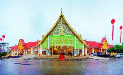 东盟泰国城