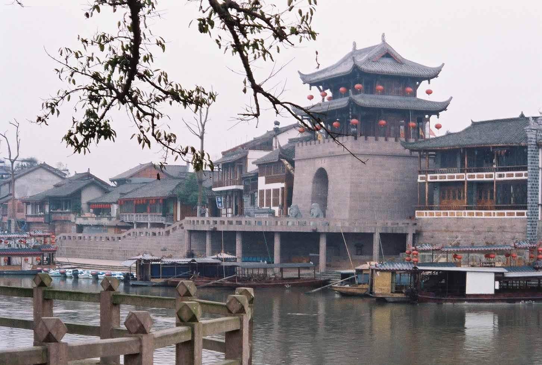 黄龙溪古镇