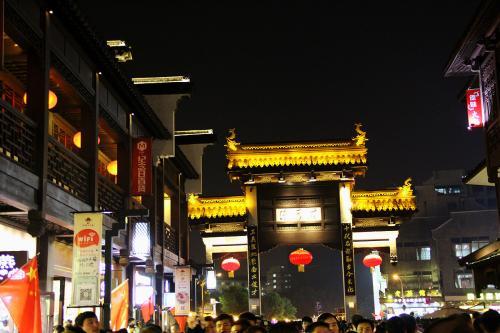 夫子庙商业街