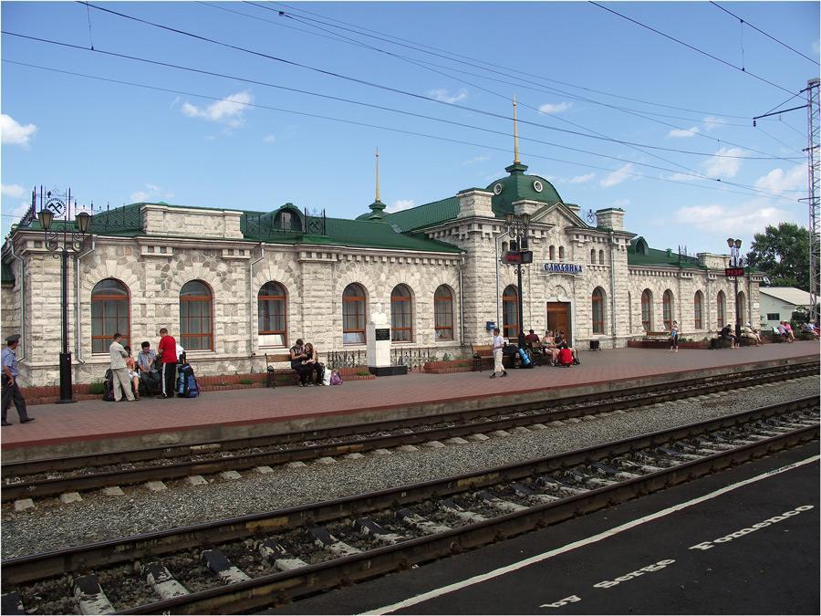 伊尔库车站